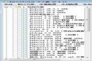 ET2(EditorTools)全自动采集器 24.19