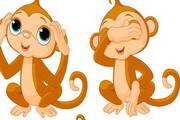 卡通猴子形象矢量素材