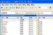 WinSCP 免费FTP...