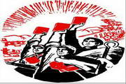 中国革命时期矢量图052