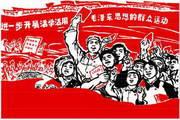中国革命时期矢量图030