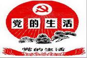 中国革命时期矢量图020