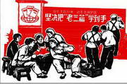 中国革命时期矢量图013