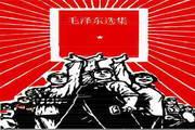 中国革命时期矢量图011