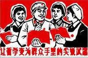 中国革命时期矢量图008