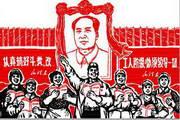 中国革命时期矢量图002