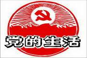 中国革命时期矢量图054