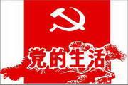 中国革命时期矢量图053