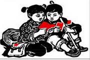 中国革命时期矢量图048