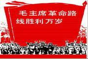 中国革命时期矢量图046