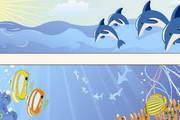 卡通海底世界矢量图