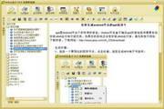 webox盒子 2.3