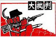中国革命时期矢量图043