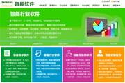 智能五金水暖建材销售系统(基于BS架构互联网版) 30.17