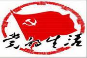 中国革命时期矢量图042