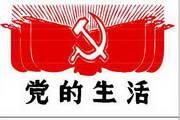 中国革命时期矢量图041