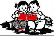中国革命时期矢量图039