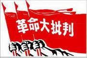中国革命时期矢量图038