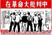 中国革命时期矢量图036