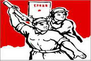 中国革命时期矢量图035