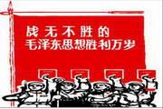中国革命时期矢量图034