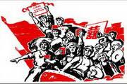 中国革命时期矢量图031