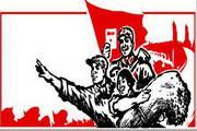 中国革命时期矢量图029