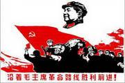 中国革命时期矢量图028