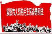 中国革命时期矢量图027