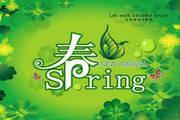 spring春绿色海报源文件