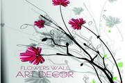 花卉艺术背景矢量图