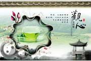 psd茶广告素材