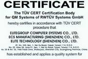 ECS精英845GV-M3主板使用说明书