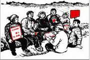 中国革命时期矢量图022