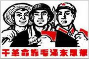 中国革命时期矢量图021