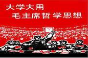 中国革命时期矢量图016