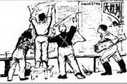 中国革命时期矢量图014