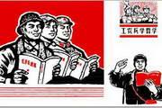 中国革命时期矢量图010