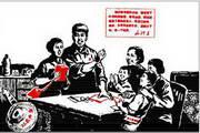 中国革命时期矢量图009