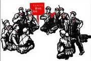 中国革命时期矢量图007