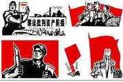 中国革命时期矢量图004