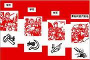 中国革命时期矢量图001
