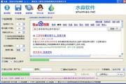 水淼·原创文章筛选器 1.5.4.1