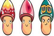 可爱卡通蘑菇头矢量图