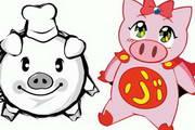 可爱小猪矢量图