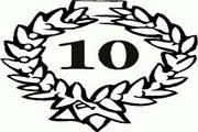 矢量数字10