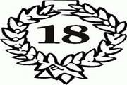 矢量数字18