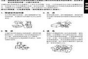 东芝TLP-T721投影机使用说明书