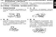 东芝TLP-T520E投影机使用说明书
