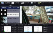 MPG视频恢复软件